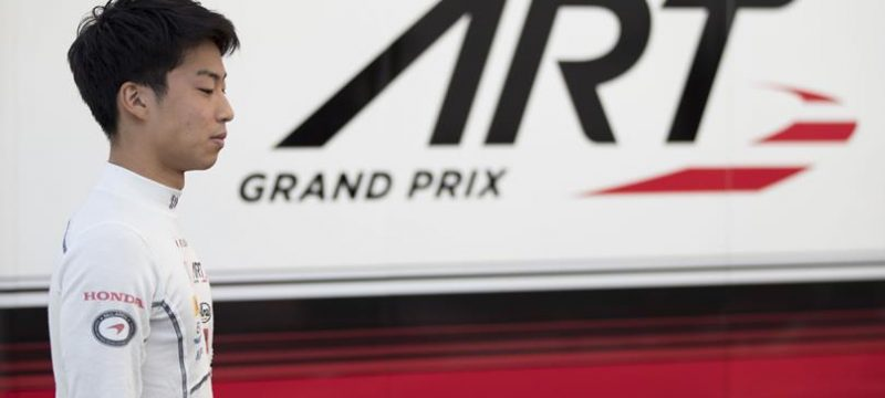 Art gp with driver