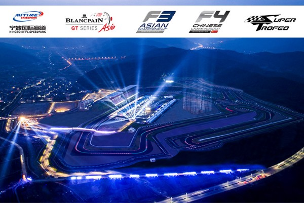 BLANCPAIN GT SERIES ASIA JOINS FORCES WITH SUPER TROFEO ASIA