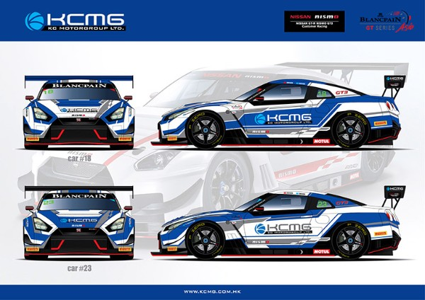 KCMG CONFIRMS NISSAN SWITCH FOR BLANCPAIN GT ASIA GT3 ASSAULT