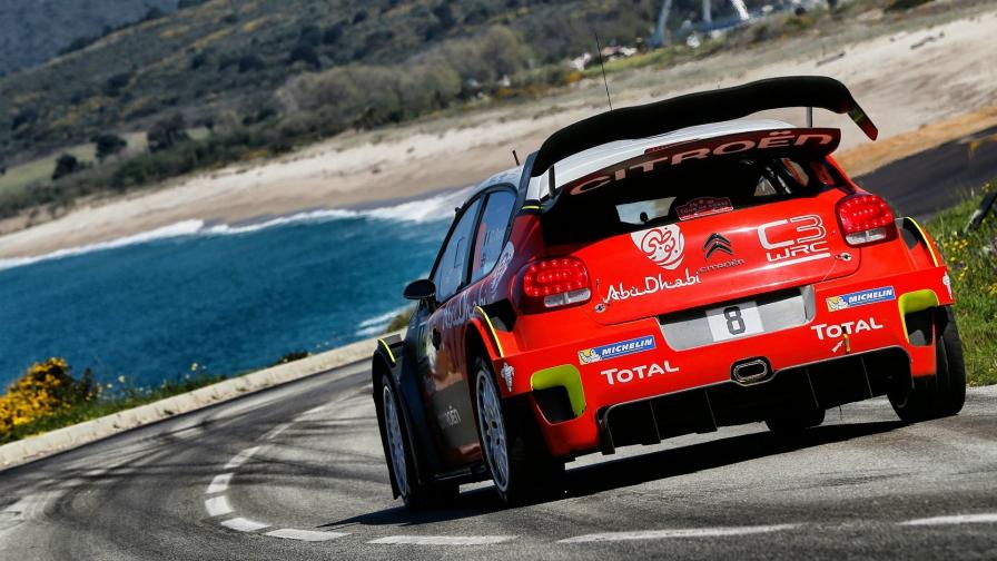 Bumper entry for Corsica