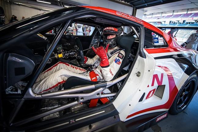 Cockpit GT-R
