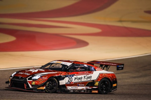 KCMG FLY THE FLAG FOR HONG KONG AT BAHRAIN WITH THE  NISSAN GT-R NISMO GT3