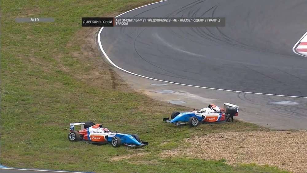 SMP F4 Championship 2019. Race 2 ADM Raceway. Multiple Crash_5d469bc2a5739.jpeg