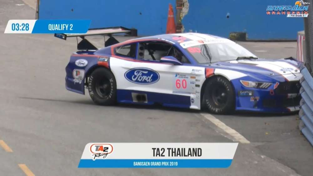 TA2 Thailand 2019. Qualifying 2 Bangsaen Grand Prix. Crash_5d6973ca1e65c.jpeg
