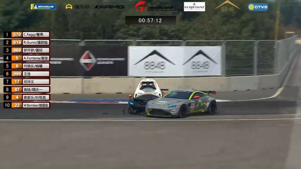China GT Championship (GT4) 2019. Race 1 Tianjin V1 International Circuit. Crash_5d73583d79beb.jpeg