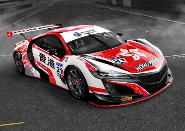 FIA MOTORSPORT GAMES AWAIT TEAM HONGKONG_5dbadbd2a3215.jpeg