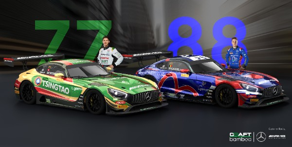 MERCEDES-AMG TEAM CRAFT-BAMBOO RACING TO ENTER EDOARDO MORTARA AND ALESSIO PICARIELLO IN THE 2019 FIA GT WORLD CUP_5db954876e877.jpeg