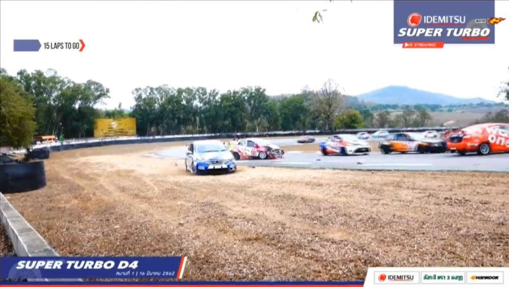 Super Turbo Thailand (Super Turbo D4) 2019. Race 1 Bira International Circuit. Start Crashes_5daa0c7b19fa4.jpeg