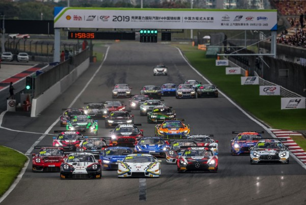 SHANGHAI 888 HEADLINES GT WORLD CHALLENGE ASIA'S REVAMPED 2020 CALENDAR_5de7ae65293c5.jpeg