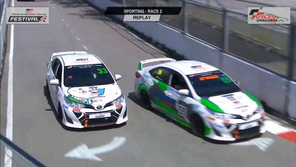 Toyota Gazoo Racing Festival (Sporting Class) 2020. Race 2 Batu Kawan Stadium. Last Lap_5e4b52a2e431f.jpeg
