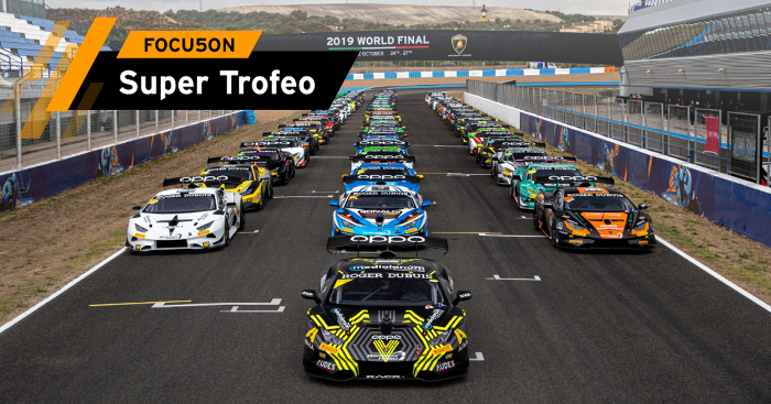 THE 5 THING YOU DON'T KNOW ABOUT THE LAMBORGHINI SUPERTROFEO_60929221f32ff.jpeg